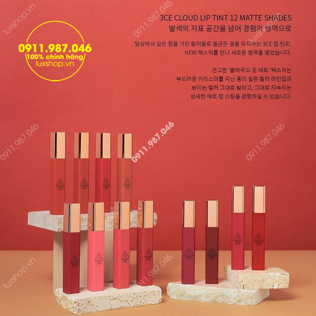 son-kem-li-3ce-stylenanda-cloud-lip-tint-chinh-hang-han-quoc