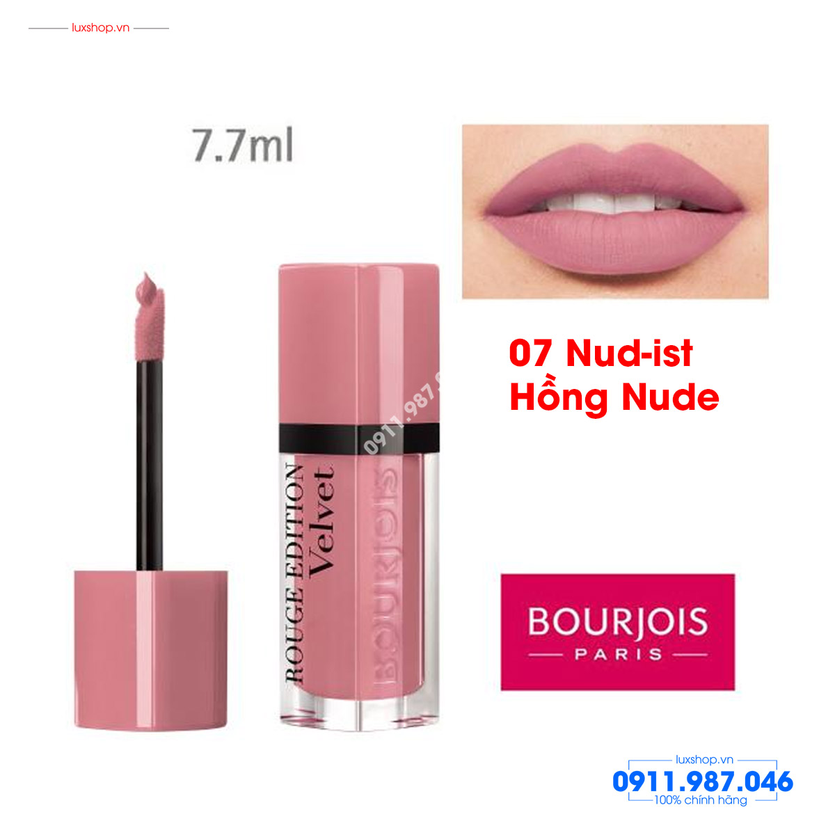 son-moi-bourjois-velvet-07-nude-ist-mau-hong-nude-chinh-hang-phap